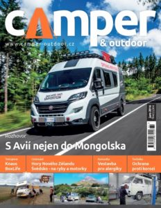 Camper2016_1